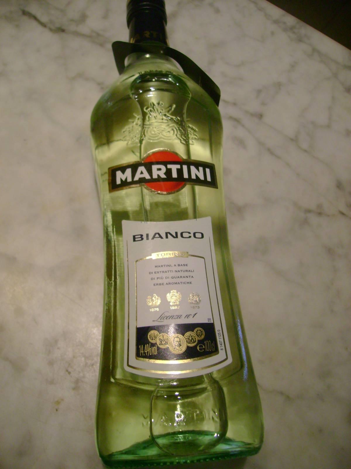 Напиток мартини